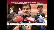 Banning taxi service not a solution says Nitin Gadkari