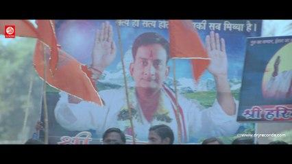 Chal Guru Hoja Shuru | Teaser | Hamant Panday| Manoj Sharma