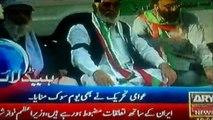 Ary NEWS headlines Aaj Ki Taza khabrain 9 Dec 2014 -7-00PM