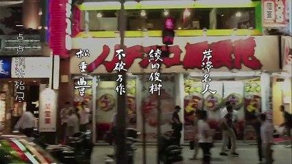深夜食堂3 第8集 Shinya Shokudo 3 Ep8