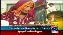 Geo News Headlines Today 9th December 2014 Top News Stories Pakistan 9 12 2014