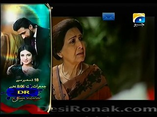 Meri Maa - Episode 201 - December 9, 2014 - Part 2