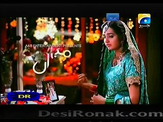 Meri Maa - Episode 201 - December 9, 2014 - Part 1