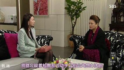 清潭洞醜聞 第101集 Cheongdamdong Scandal Ep101