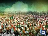 Dunya News -  Altaf Hussain condemns as MQM Punjab leader killed