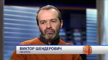 Despre cât de jos a căzut Rusia, despre propaganda și politica Kremlinului, despre sclavia mentalității, pericolul destrămării Rusiei și despre ratarea evoluției de către ruși. Drama lui Putin și a poporului rus. Виктор Шендерович, scriitor.