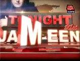 Tonight With Jasmeen ~ 9th December 2014 - Pakistani Talk Show - Live Pak News