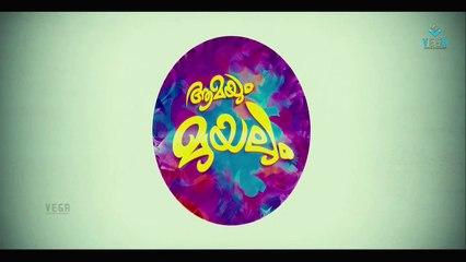 Aamayum Muyalum Official Trailer HD- Priyadarshan , Jayasurya