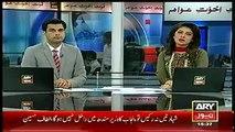 Imran Khan Press Conference at Islamabad Today 10th December 2014 Latest Talk 10 12 2014