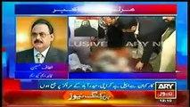 ARY News Bulletin Today 10th December 2014 Latest News Updates Pakistan December 10, 2014