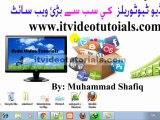 PHP tutoeials in urdu , hindi if else if else statments