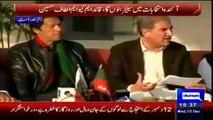 Imran Khan & Shah Mehmood Qureshi Press Conference ~ 10th December 2014 | Live Pak News