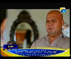 Meri Maa - Episode 202 - December 10, 2014 - Part 2