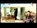 Ek Pyar kahani Episode 16 By Atv - promo