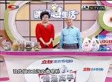 20141211 快乐生活巧管家 胖姐慧生活:奇迹魔术三人组
