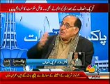 Pakistan Aaj Raat ~ 10th December 2014 - Pakistani Talk Show - Live Pak News