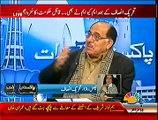 Pakistan Aaj Raat ~ 10th December 2014 - Pakistani Talk Show - Live Pak News