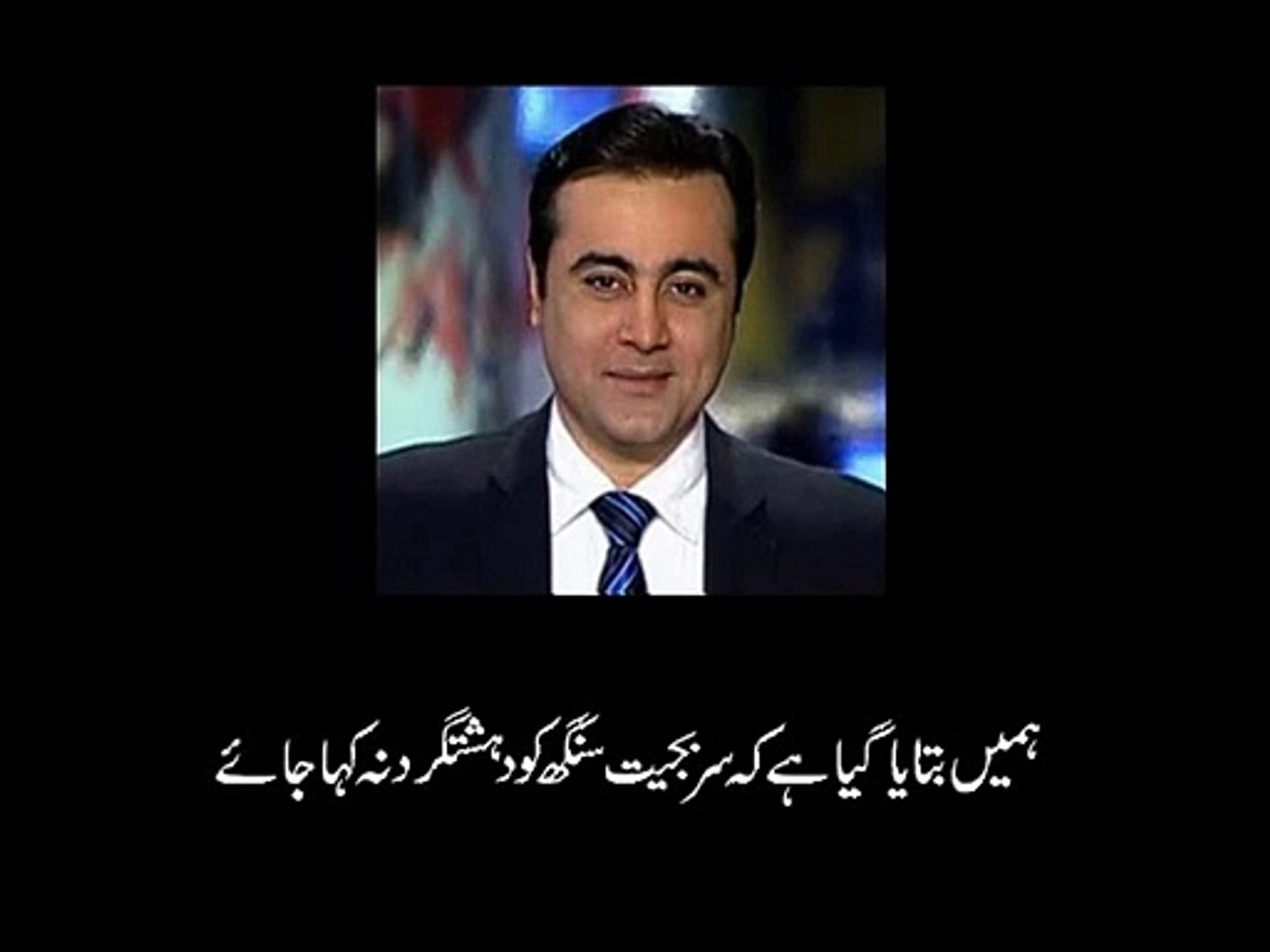Geo News Mansoor Ali Khan exposed Geo News in a BBC interview