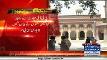 We contact with PTI leadership but they give no answer about Lahore Shuterdown Call, CCPO Lahore Tells Lahore High Court
