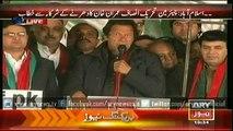 Imran Khan Speech – Azadi March 11 Dec 2014
