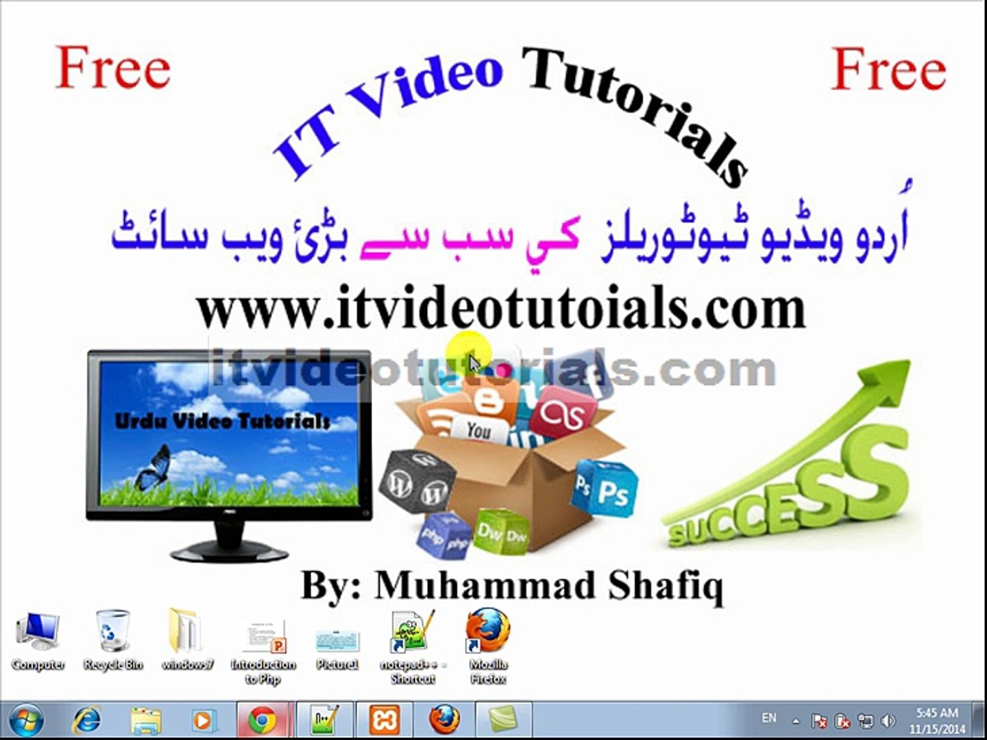 Php tutorials in urdu & hindi How to send data form php form to mysql database part 1