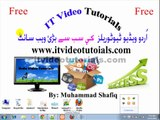 Php tutorials in urdu & hindi How to send data from php form to database table