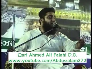 Durood o salaam by Qari Ahmed ali falahi new 2013