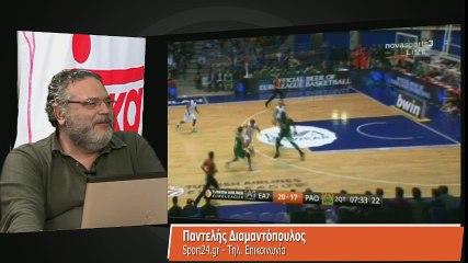 Ολόκληρη η Super Basket BALL 11.12