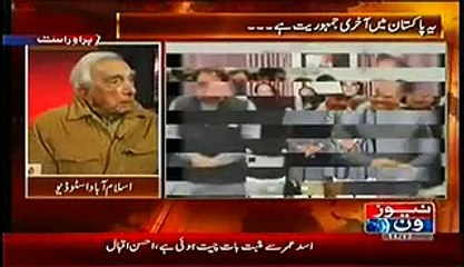 Roedad Khan Funny Remarks On Asif Ali Zardari And People Party
