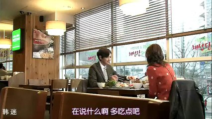 甜蜜的秘密 第22集 Love and Secret Ep22