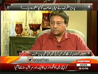 Javed hashmi is a liar, Musharraf called him CHANGA