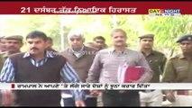 Woman's death case: Sant Rampal sent to judicial custody till 21 Dec