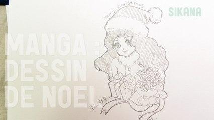 Manga : Fille de Noël - HD