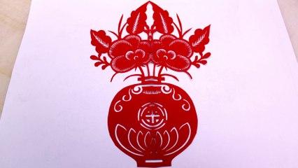 Découpage traditionnel chinois : Vase avec Fleurs 3-3