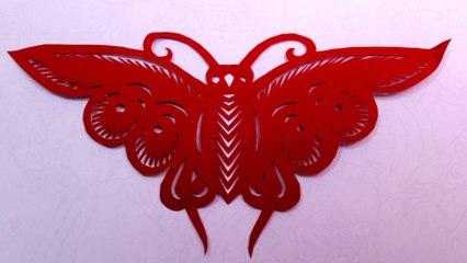 Découpage traditionnel chinois : Le Papillon