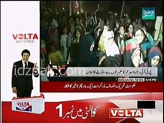 Na darengen , Na jhukengen , na batengen , jeet kar dekhayengen :- Asad Umer promise to Karachi sit-in