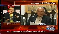 CM Balochistan Announces to Take Action Against Dr. Shahid Masood - Watch Shahid Masood's Reply