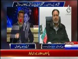 PMLN's Daniyal Aziz Presents Flower to PTI's Mian Mehmood-ur-Rasheed in a Live Show