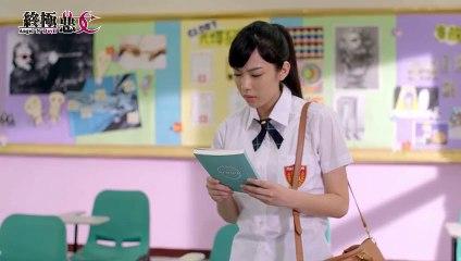 終極惡女 第7集(上) Angel N Devil Ep7-1