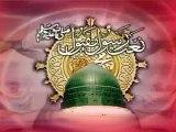 Bara Rabi ul Awal Ke Din Syed Furqan Qadri Latest Rabi ul Awal Naat