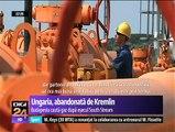 Ungaria, abandonată de Kremlin. Caută urgent o sursă pentru aprovizionarea Ungariei cu gaz, după ce Rusia a abandonat proiectul South Stream. Ungaria speră să găsească o conductă care să treacă prin România, pentru a nu rămâne fără gaz.
