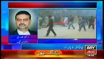 ARY News Bulletin Today 13th December 2014 Latest News Updates Pakistan 13 12 2014