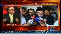 Live With Dr. Shahid Masood ~ 13th December 2014 - Pakistani Talk Show - Live Pak News