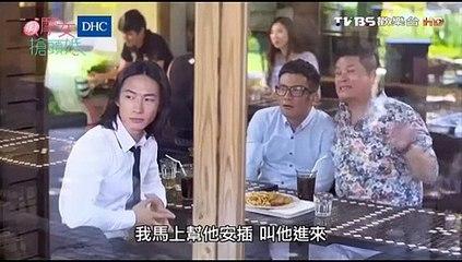 俏摩女搶頭婚 第2集(下) Boysitter Ep 2-2