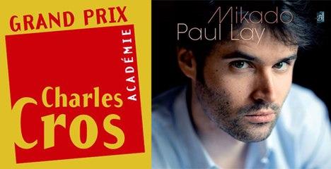 Paul Lay - Grands Prix jazz de l'Académie Charles Cros 2014