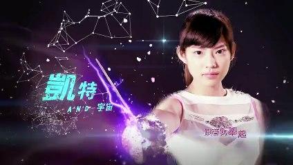 終極惡女 第8集(上) Angel N Devil Ep8-1