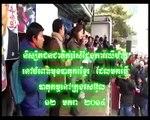khmer breaking news facebook - khmer hot news express | cambodia news prorloeng khmer -12/14/2014