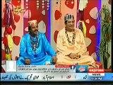 Syasi Theater on Express News 13 December 2014