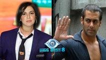 Bigg Boss 8: Salman Khan To Be Replaced By Farah Khan?