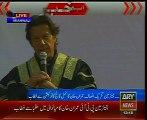 Imran Khan's speech at Namal university Convocation - December 14, 2014